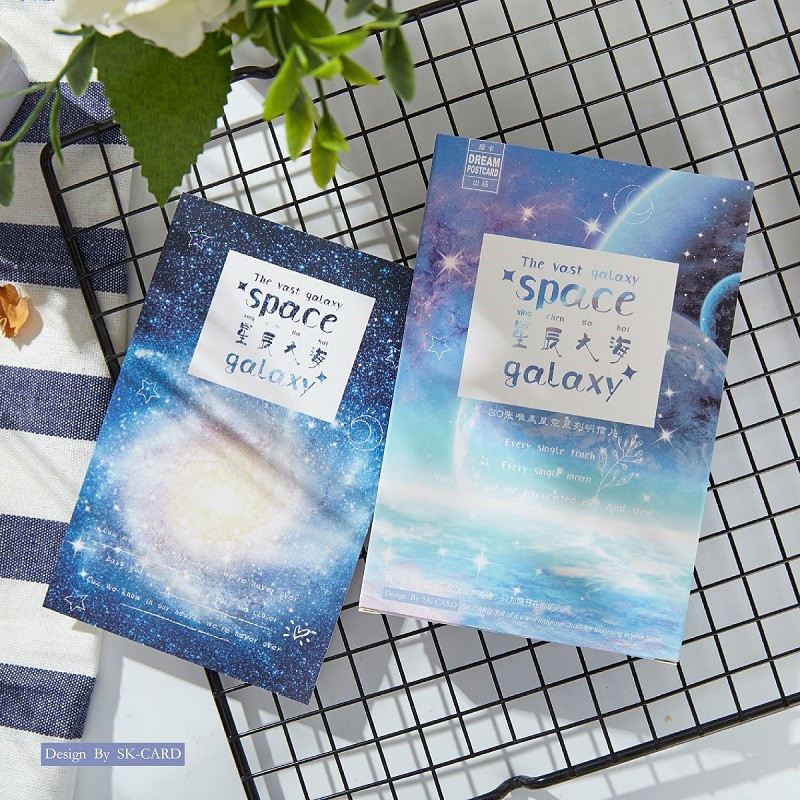 30 Sheets/Set The Vast Galaxy Space Postcard Dreamy Starry Sky Greeting Card Message Card Birthday Gift Card