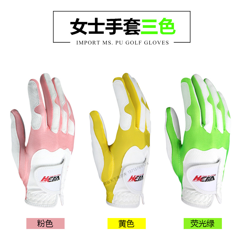 Special Offer Genuine Product Hem Women's Golf Gloves Magic Gloves Import High-end Pu Hands Women's New Style 3-Color