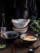 Японская миска для лапши быстрого приготовления в стиле ретро