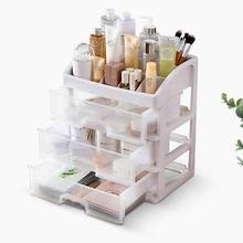 Пластиковый ящик для косметики органайзер макияжа контейнер