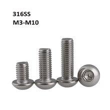 M3 M4 M5 M6 M8 M10 Button Head Hexagon Socket Screws  Allen Bolts 4-100mm Marine Grade A4 316 Stainless Steel DIN7380