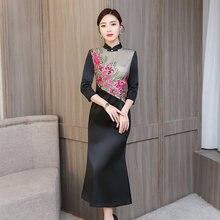 Женское платье Чонсам в китайском стиле ретро Улучшенная вышивка
