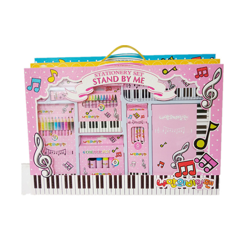 Creative New Style Students Luxury Painted Stationery Set Children Holiday Gift Box Learning Prizes Gift