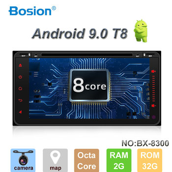 Bosion 2Din Android 9.0 Car DVD Player For Toyota Corolla 2 Din Universal Car Radio GPS Navigation Bluetooth Wifi car stereo image