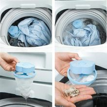 Mesh Filter Bag For Washing Machine Filtering Hair Removal Device Wool Floating Washer Style Laundry Cleaning Supplies цена и фото