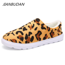 цены JIANBUDAN Winter casual women's leopard cotton shoes Flat bottom light plush warm home shoes Comfortable plush men women shoes