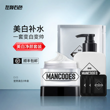 BB cleansing cream, a cosmetic for face blemish.