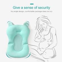 Non-slip Baby Bath Mat Tub Baby Shower Portable Mattress Air Mattress Comfort Pad Cute Wind Newborn Bathroom Safety Products cheap CN(Origin) Cloth Cartoon 0-3M 4-6M 7-9M 10-12M 13-18M Spandex dacron 56cm*40cm 63*31*48CM Blue Pink Baby s bathing deity