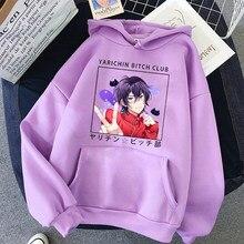 Moletom Yarichin B Club Harajuku felpa con cappuccio uomo felpe con cappuccio Pullover donna uomo Anime felpa con cappuccio Manga giacca camicia Sudaderas De Marca