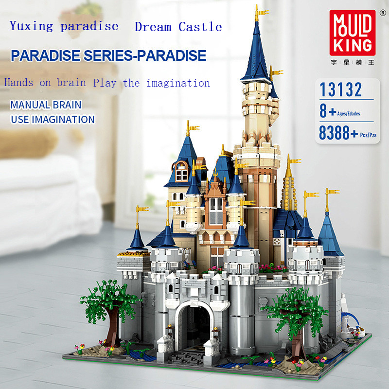 Yu Xing King of pattern <font><b>13132</b></font> fantasy big castle assembly and assembly difficult small particle blocks children's puzzle toys image