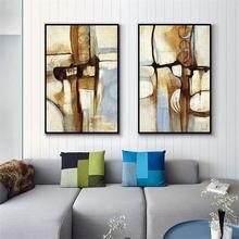 Картина маслом абстрактное искусство настенная комбинированная