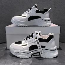 Chaussures réfléchissantes à semelle épaisse pour femme, baskets de papa coréen, couleur mixte, vulcanisées, printemps 2021
