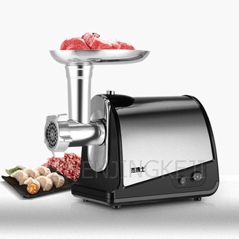 Home Meat Grinder Electric Stainless Steel Mince Fully Automatic Enema Machine Commercial  Kitchen Appliances Food Processor meat grinders bosch mfw3630a home kitchen appliances electric chopper