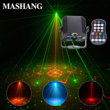 LED Laser Projector Lamp 60 Patterns RGB Stage Party Light USB Rechargeable Birthday KTV Lighting Show for Home DJ Disco Lights