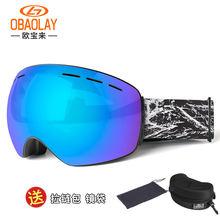Лыжные очки obaolay двухслойные незапотевающие с опаловым покрытием