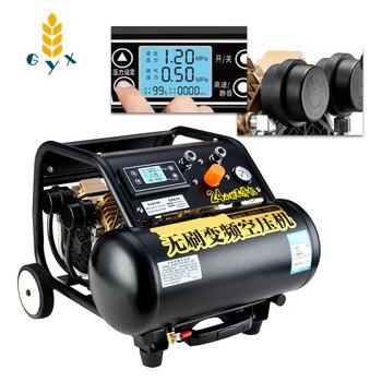 Compressor de ar do inversor portátil pequeno óleo-livre silencioso bomba de ar carpintaria spray pintura industrial grau pulverização