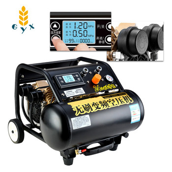 Inverter Air Compressor Portable Small Oil-Free Silent Air Pump Woodworking Spray Paint Industrial Grade Spraying