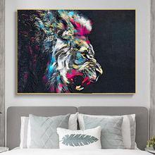 Акварельный Лев холст художественные картины Современные животные