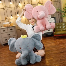 New 1pc 60cm Lovely Soft Crown Elephant Plush Toy Cartoon Animal Pink/Gray Stuffed Doll High Quality Pillow Baby Birthday Gift