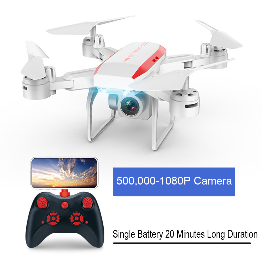 KY606D Toys Outdoor Four-Axis RC Helicopter Foldable Arm 4K HD 20 Minutes Aerial Photography Headless Mode Drone Hover WIFI