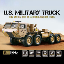 1:12 8 x 8 R/C 2.4G Electric Remote Control Militray Truck Model All Terrin Truck Kit without battery Sound & Light Version(China)