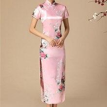 Розовое платье Чонсам для юной леди для женщин с цветочным принтом и павлином сексуальное Qipao тонкое плотное китайское платье большого размера 3XL 4XL 5XL 6XL