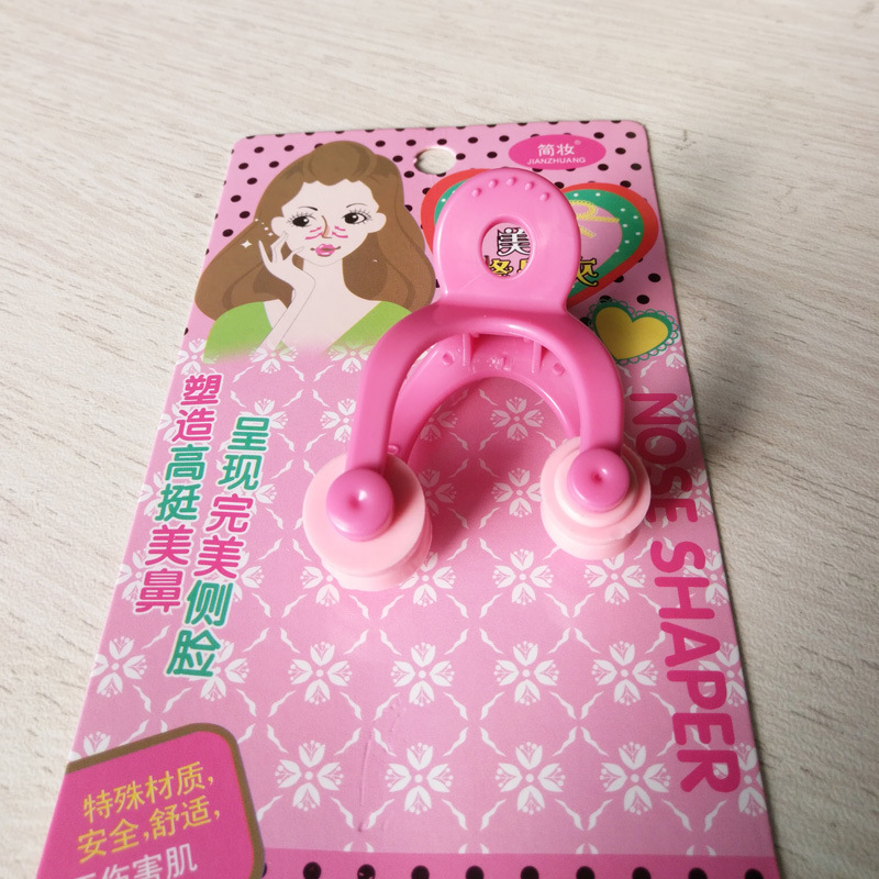 Купить с кэшбэком Nose Shaper Beauty Nose Corrector Nose Shaper Clip Magic Nose Shaper  Nose Beauty Nose Lifter Corrector Nasal Makeup Tools