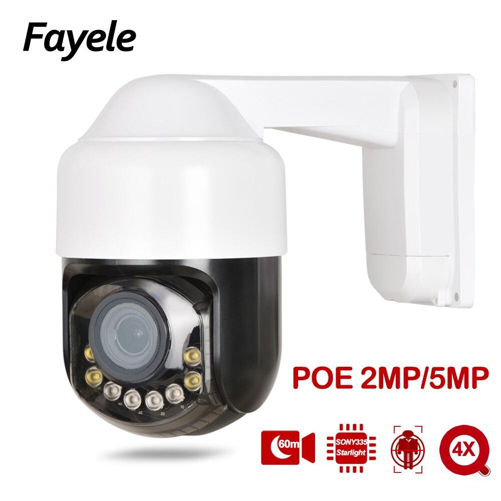 Mini caméra IP dôme de vitesse PTZ 5MP 1080P POE extérieur 4X Zoom double lumière étoile couleur Vision nocturne IR 50m Audio 2 voies ONVIF P2P