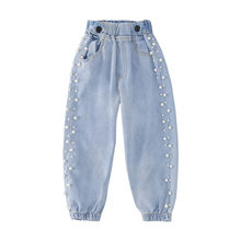 Kid Girl Summer Fall Casual Jeans Pearls Spliced Denim Harem Pants Elastic Waist Trousers Baby Jean Infant Loose Clothing