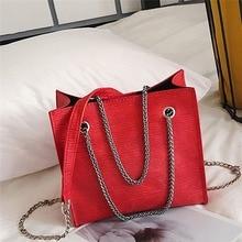 Luxury Handbag European Fashion Lady Tote bag 2019 New Quality PU Leather Womens Designer Chain Shoulder Messenger bags