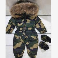 30 degree Russian winter thicken down jumpsuits children Camouflage print 90% wihte duck down jackets for baby boy and girls