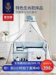 Tie Ai Baby Bed Behuizing All-katoenen Baby Bed Bed Behuizing All-katoenen Baby Bed Behuizing Alle- katoenen Baby Crash-proof Bed Produc
