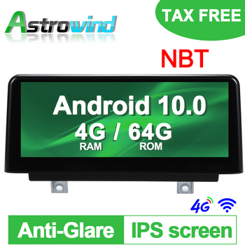 8 Core Android 10.0 Car Navigation GPS System Stereo Media Auto radio DVD Player for BMW 1 Series F20 F21 2 Series F23 image