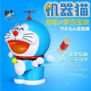 Image 3 - หน้าเปลี่ยนตุ๊กตาญี่ปุ่นDoraemonของเล่นเขย่าDream Pocket Action Figureของเล่นเด็กตัวเลขการกระทำและของเล่น