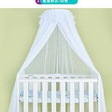 Дверь кровать Moskito чистая регулируемая высота дворца детей москитные сетки клип на пол-стенд с подставкой ребенка москитная сетка