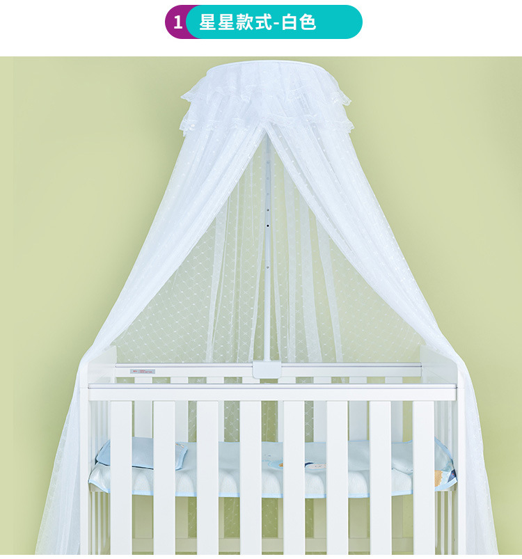 Door Bed Moskito Net Height Adjustable Palace Children Mosquito Nets Clip-on Floor-Stand With Stand Babies' Mosquito Net