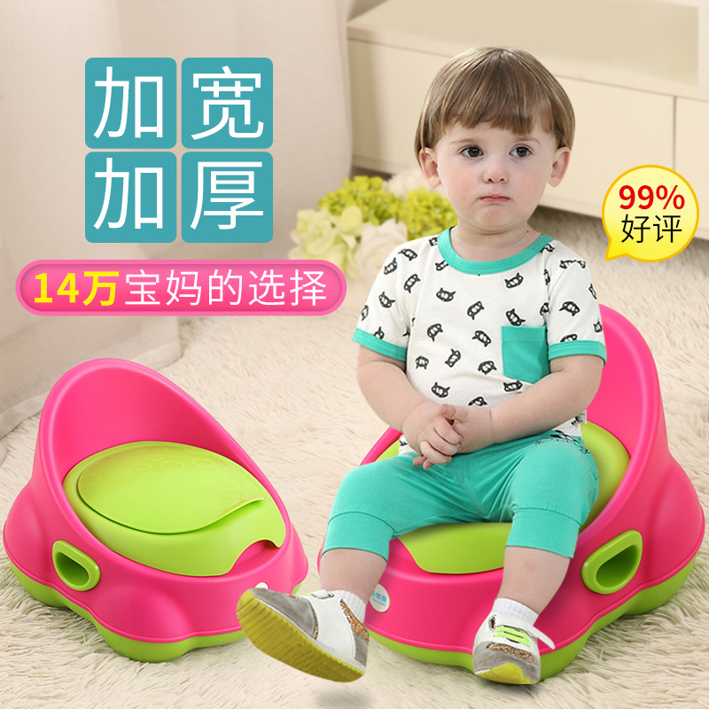 Extra-large No. CHILDREN'S Toilet Pedestal Pan Men And Women Baby Urinal Bedpan Kids Baby Toilet Chamber Pot 1-7-Year-Old