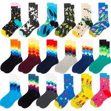 Men Socks Standard Cotton Casual High Quality Diamond pattern Men's Socks, Colorful Clothes happy Socks Men
