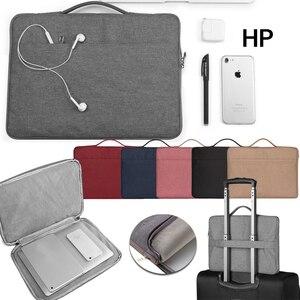 Сумка для ноутбука HP ENVY 13/X2/ENVY X360/Pavilion 11 13 15 сумка многофункциональный чехол для ноутбука