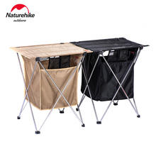 Naturehike Aluminum Alloy Folding Table Ultralight Portable Multi-function Outdoor Picnic Barbecue Tours Tableware Computer Bed