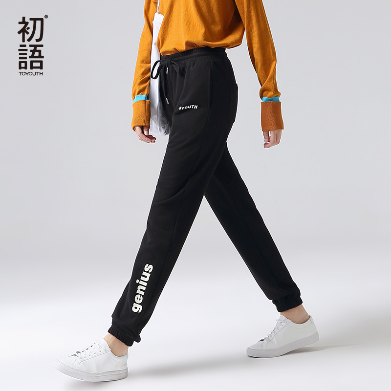 Toyouth Women Autumn Black Sweatpants Causal Letter Printed Harem Pants Drawstring Trousers