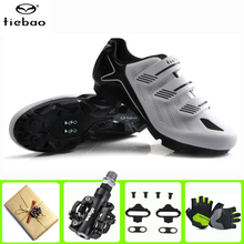 Tiebao Cycling Shoes sapatilha ciclismo MTB Men Sneakers Breathable Mountain Bike Racing Self-Locking Athletic Bicycle Shoes sidebike men women bicycle cycling shoes outdoor mtb racing athletic shoe breathable mountain bike self locking shoes red