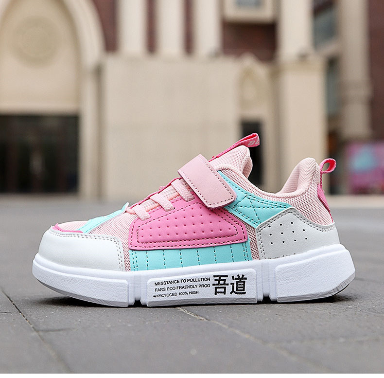 PINSEN 2019 Autumn Kids Sneaker Girls Shoes Fashion Breathable Casual Light Sports Running Shoes For Boys Brand Children Shoes (10)
