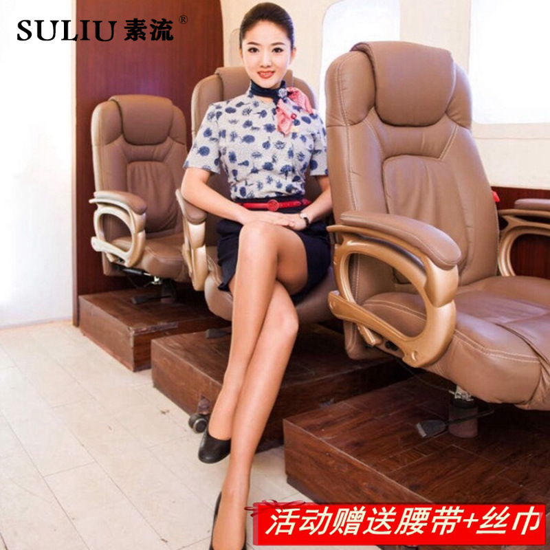 China Eastern Airlines Stewardess Uniforms Blue And White Porcelain Business Long Sleeve Shirt Set Beauty Hotel Front Desk Cash