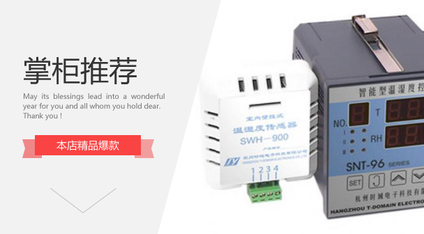 Temperature And Humidity Controller With  Communication Dual Temperature Dual Humidity Controller Digital Display SNT-833S-96