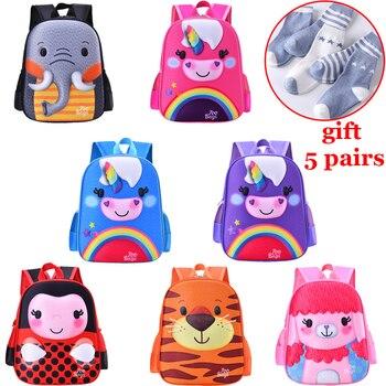 2020 New 3D Cartoon Children Backpacks Kid School Bags Baby Cut Toddler Girl Boys Book Bag Animal Backpack Kindergarten Bag