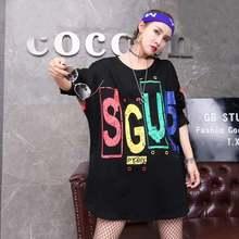 Футболка в стиле хип хоп Европейская мода новинка осенняя футболка