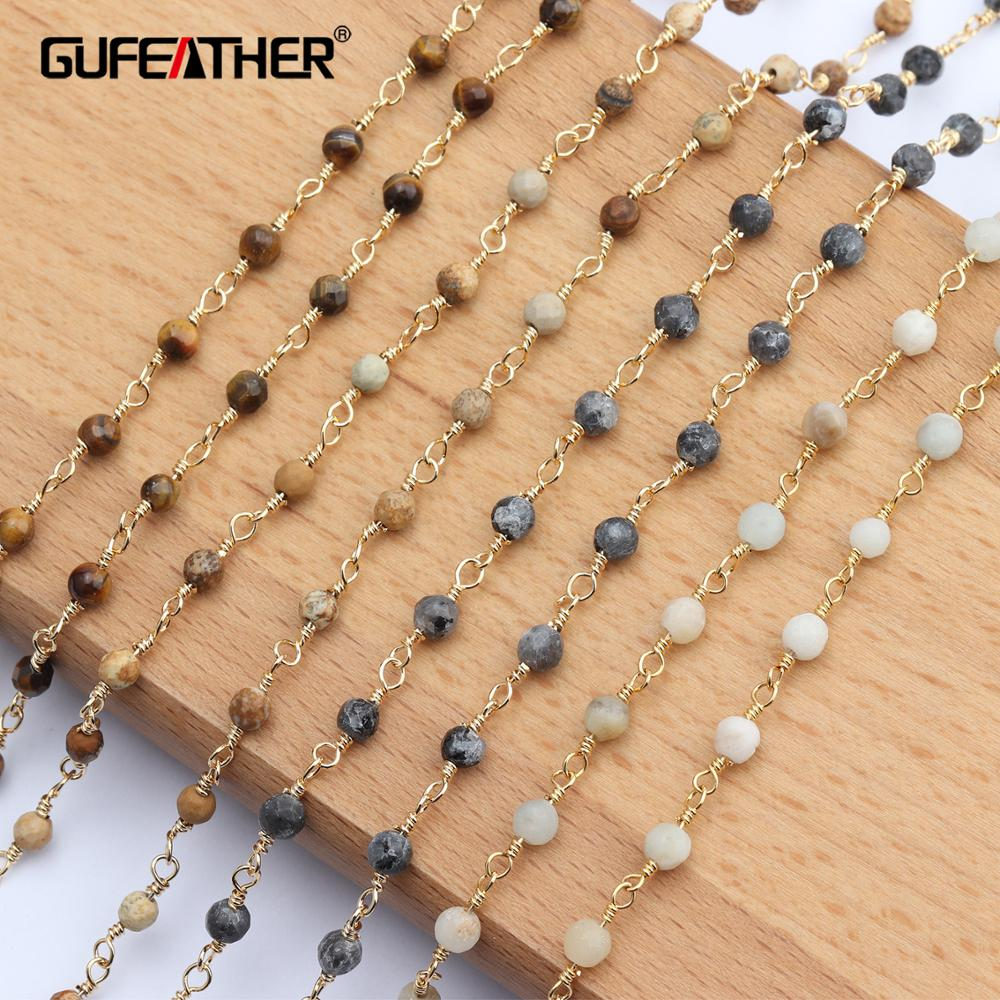 GUFEATHER C66,jewelry Accessories,diy Beads Chain,18k Gold Plated,necklace For Women,jewelry Making,diy Chain Necklace,1m/lot