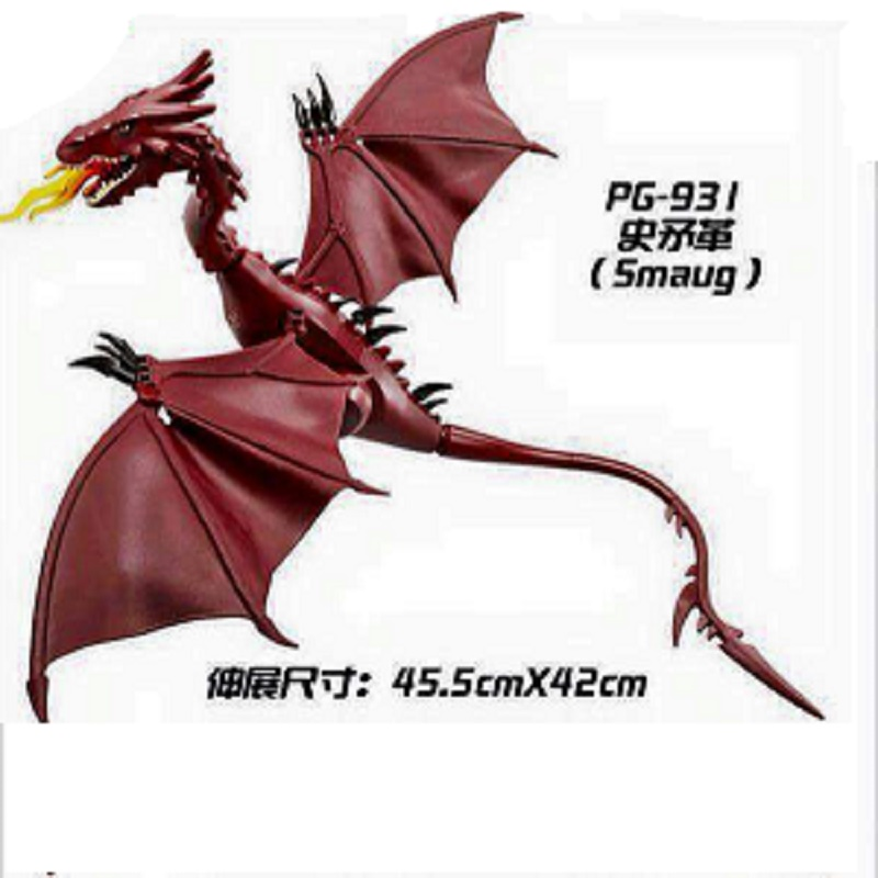 Single Sale movie series The Hobbit Movie Smaug Bricks Building Anime Figures Educational Learning Toys for children gift PG931 image