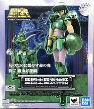 Bandai – tissu Saint seiya shiyu Draco V1 (tissu Bronze Initial)-renaissance Saint Cloth EX (Figure en PVC) boîte originale